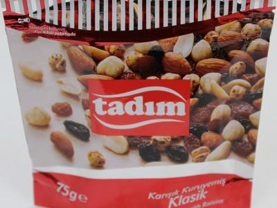 泰迪蜜Tadim经典混合坚果75g 欧洲土耳其高端的坚果生产商促销装