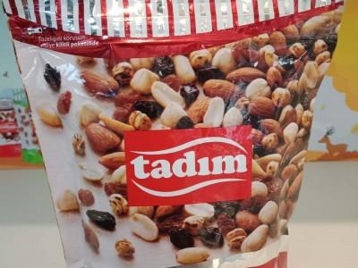 泰迪蜜Tadim经典混合坚果200g欧洲土耳其高端的坚果生产商促销装