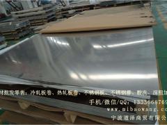 钢材批发零售13336687698