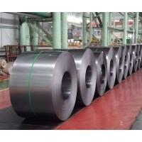 供应宝钢热轧酸洗卷SPHC热轧酸洗板卷3.0*1250*C宁波北仑钢材批发零售