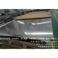 供应宝钢电镀锌板SGCC镀锌卷2.0*1250*2500宁波北仑钢材批发零售