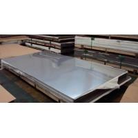 供应宁波北仑钢材冷轧板DC05冷卷3.0*1250*3000