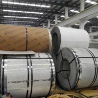 宁波北仑钢材批发供应宝钢热轧酸洗卷SPHC热轧酸洗板卷3.0*1250*C
