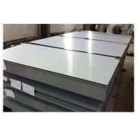 宁波北仑中土贸易专业供应汽车钢:镀锌、酸洗、冷轧板卷等钢材