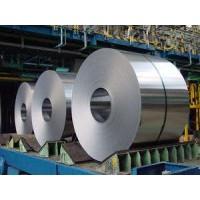 宁波北仑汽车钢钢材批发零售宝钢电镀锌板卷DC51D+Z