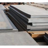 宁波钢贸供应DC06冷轧酸洗板卷1.5*1250*2500