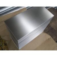 本公司专业给浙江绍兴汽配厂供应冷轧、酸洗、镀锌、板卷