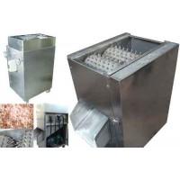 TSJ型熟挑松机,拉丝机,打松机,肉松机厂家,价格及图片参数
