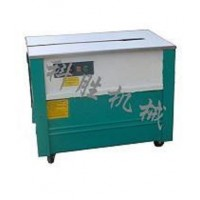 石家庄科胜420型自动称重包装机