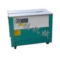 石家庄科胜520型海鲜酱包装机