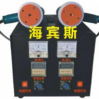 电磁感应焊接机-磁焊机-微波焊机-高频热熔焊机-无穿孔焊接机